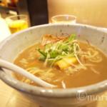 【医食同源ラーメン】麺や高倉二条【京都/美容健康ラーメン】