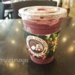 【横浜スムージー】アイランドヴィンテージコーヒー【カフェ/美容ドリンク】
